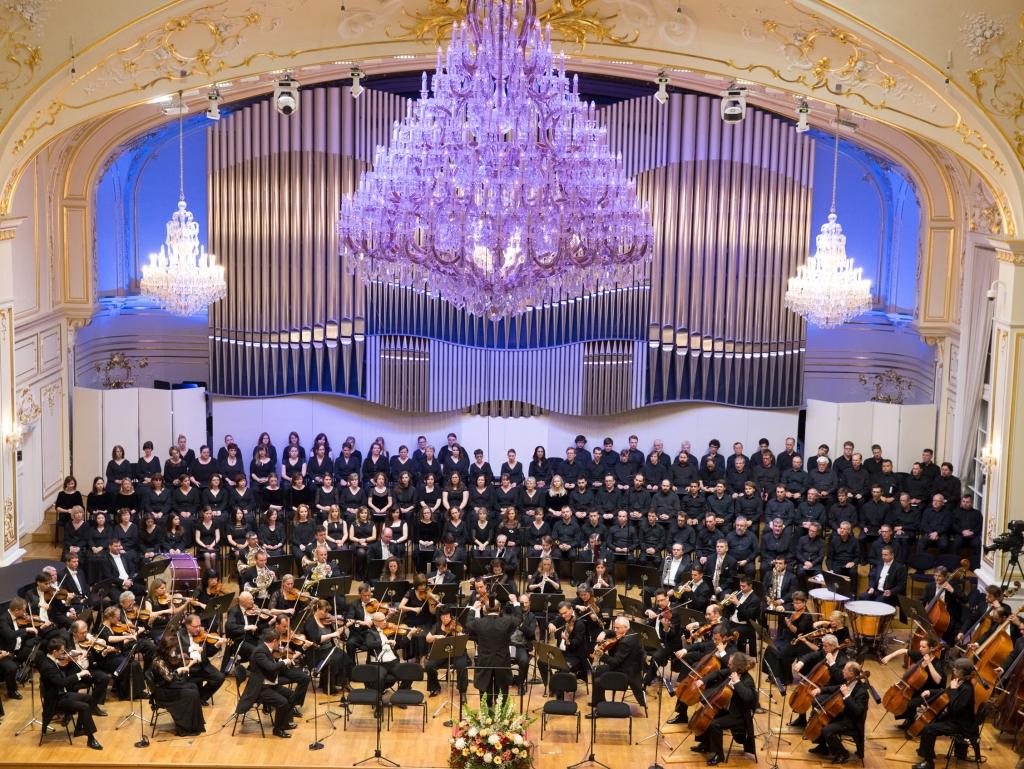 Bruno Walter Symphony Orchestra